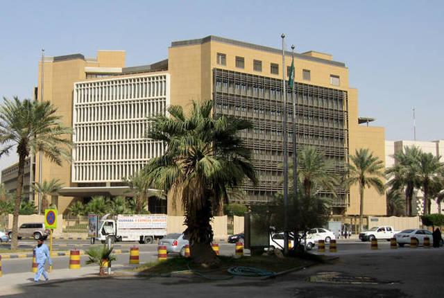 مقر وزارة المالية السعودية