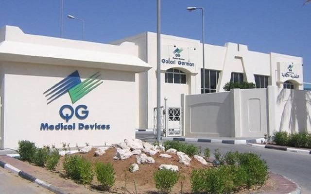 مقر الشركة في قطر ـ أرشيفية