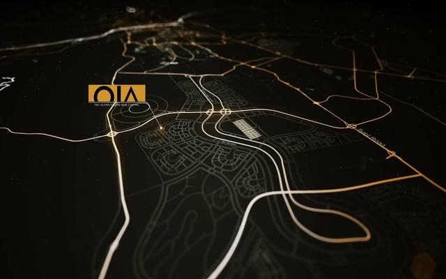 مشروع أويا بالعاصمة الإدارية