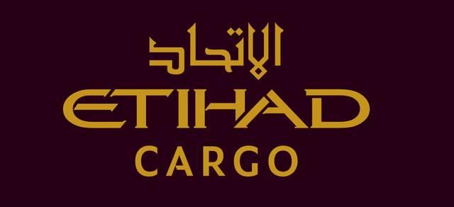 Etihad Cargo is the logistics arm of Etihad Aviation Group