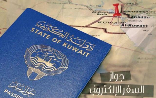 """""""الداخلية"""" الكويتية: إيقاف العمل بجواز السفر القديم مطلع يوليو المقبل"""