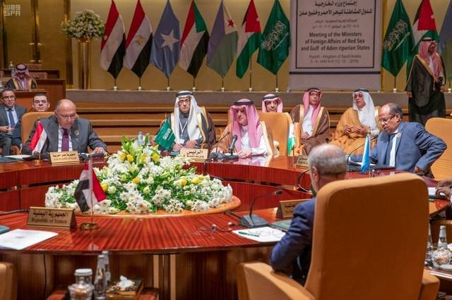 Saudi Arabia mulls Red Sea bloc for Arab, African nations