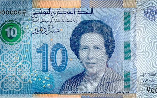 الورقة النقدية التونسية الجديدة فئة 10 دنانير