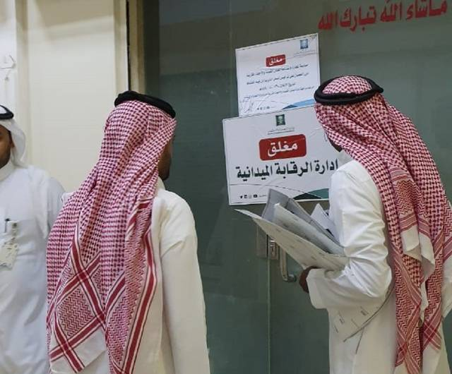 جانب من حملات وزارة التجارة السعودية لإغلاق محلات الذهب غير المرخصة