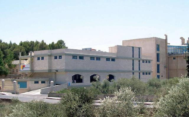 مقر بيت جالا لصناعة الأدوية