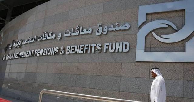 6 أسباب وراء تقاعد المواطنين في أبوظبي