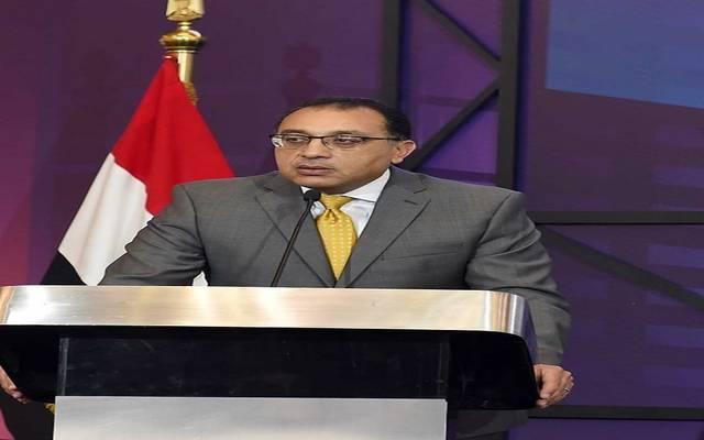 رئيس الوزراء المصري  ـ مصطفى مدبولي