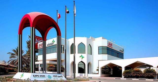 Dubai Health Authority (DHA)