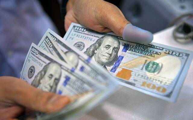 EGP edges up against USD Tuesday
