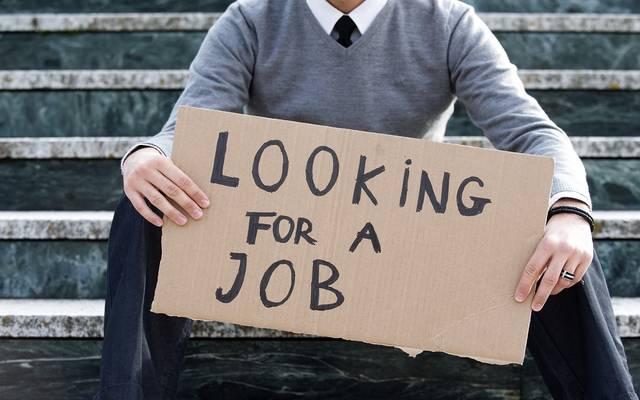 ارتفاع معدل البطالة في منطقة اليورو خلال أبريل