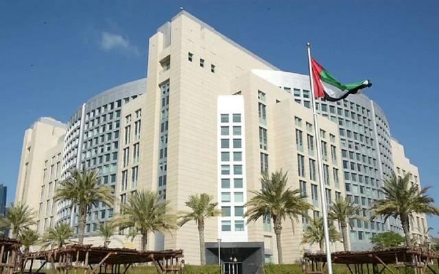 سفارة الإمارات في بيروت