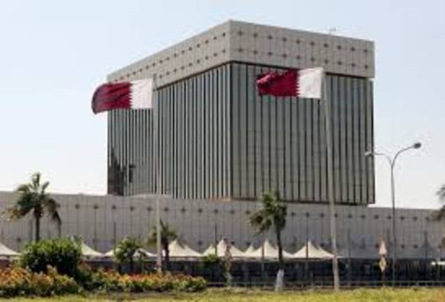 بنك قطر المركزي