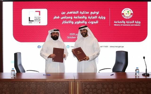 خلال توقيع الاتفاقية بين وزارة التجارة والصناعة ومجلس قطر للبحوث والتطوير والابتكار