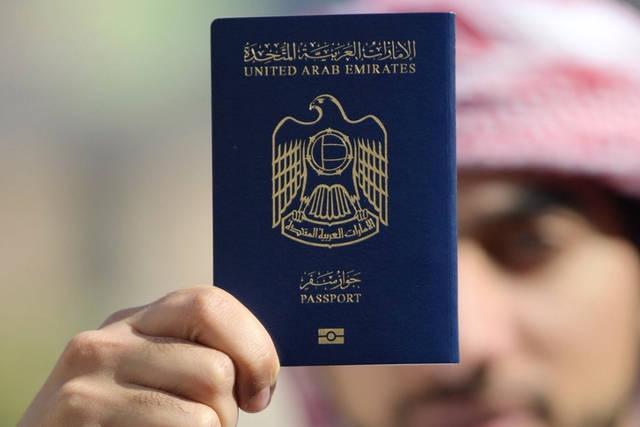 مواطن يحمل جواز السفر الإماراتي