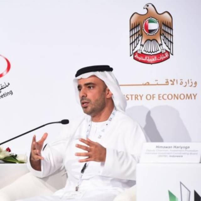 يستعد ملتقى الشركات الناشئة لضم 500 شركة ناشئة ومتوسطة وصغيرة، الصورة من بيان صحفي