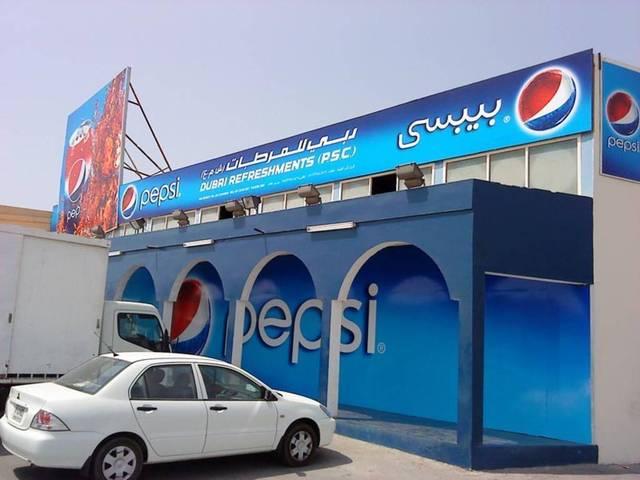 Dubai Refreshments PJSC (DRC) News - Mubasher Info