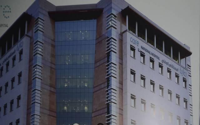 مقر تابع للشركة الوطنية للرعاية الطبية (رعاية)