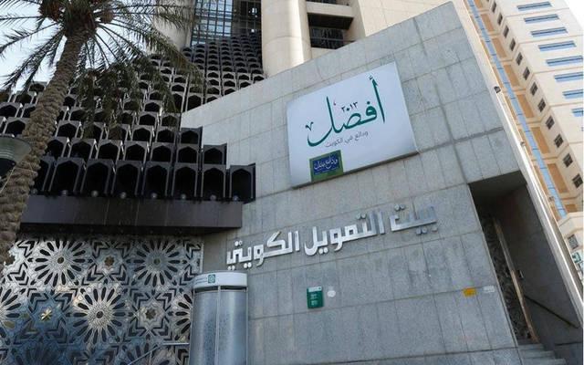 The Kuwaiti lender's EGM approved raising capital to 6.977 billion shares