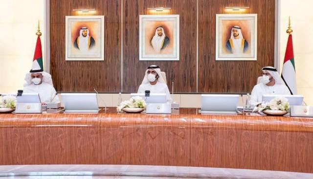 جانب من جلسة مجلس الوزراء الإماراتي