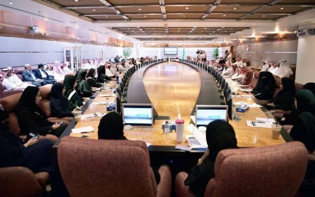 التجارة السعودية تكشف عن موعد تطبيق نظام الإفلاس