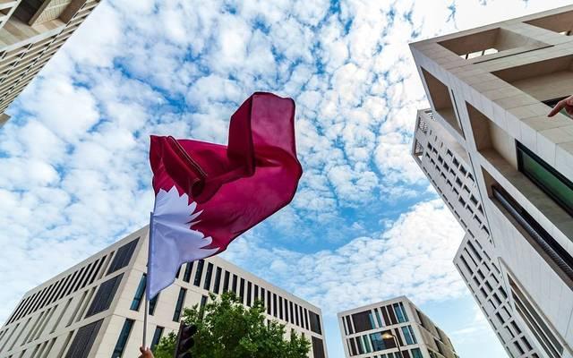علم دولة قطر