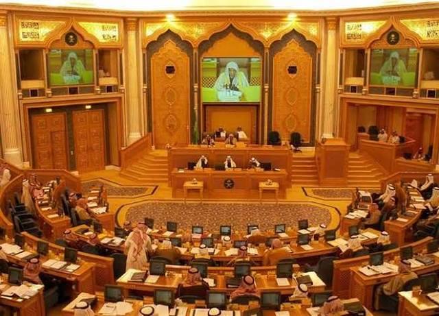 مجلس الشورى السعودي، صورة أرشيفية