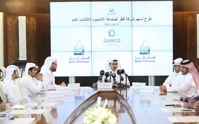 خلال المؤتمر المنعقد اليوم الاثنين للإعلان عن تفاصيل قطر للألومنيوم