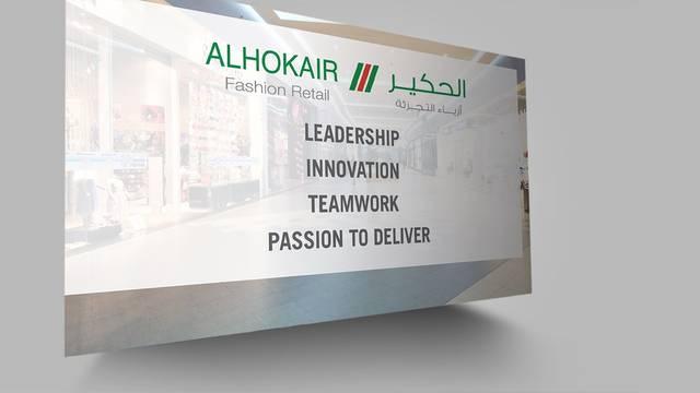 Alhokair posts SAR 286m profits in 2018