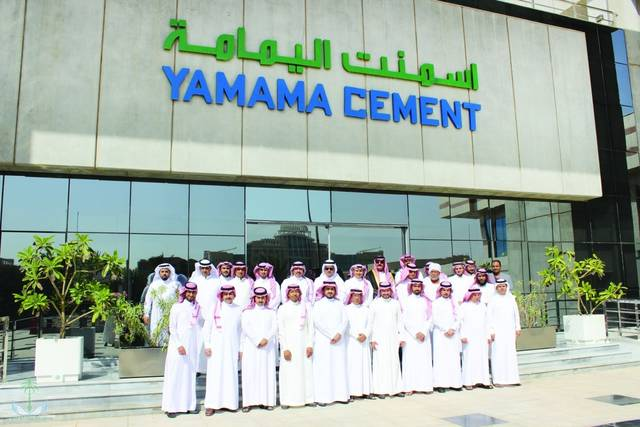 Yamama Cement achieved SAR SAR 45.7 million in profits in Q3-19