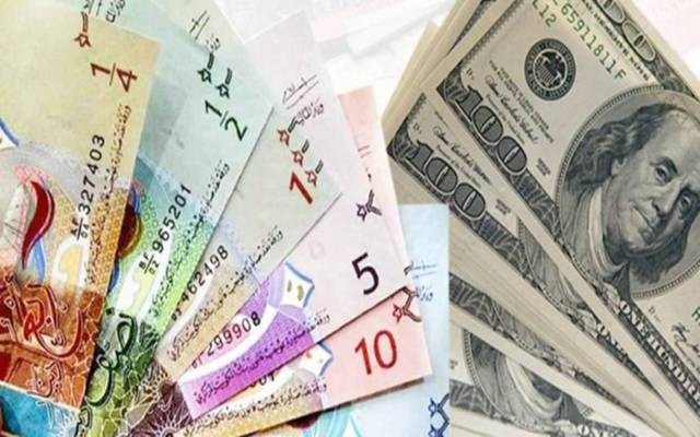 Other assets of Kuwait's central bank shrank by 23.5% in January