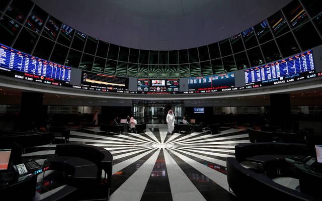 قاعة التداول ببورصة البحرين - الصورة من موقع السوق