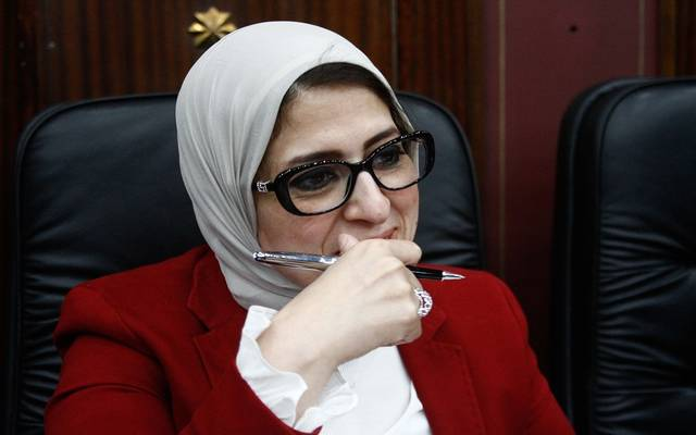 وزيرة الصحة والسكان المصرية الدكتورة هالة زايد