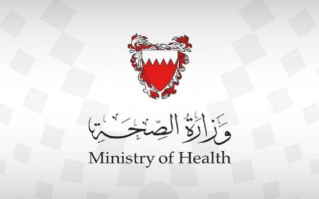 """""""الصحة البحرينية"""" تعلن حالة وفاة لوافد من إحدى الحالات القائمة لفيروس """"كورونا"""""""