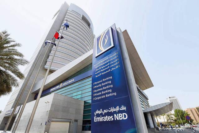 بنك الإمارات دبي