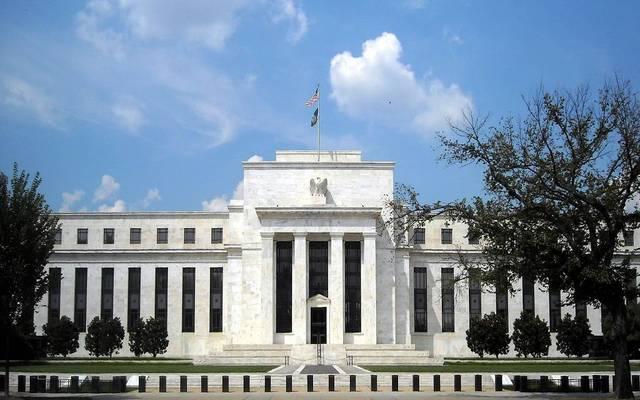 الاحتياطي الفيدرالي يخفض معدل الفائدة لأول مرة منذ الأزمة العالمية
