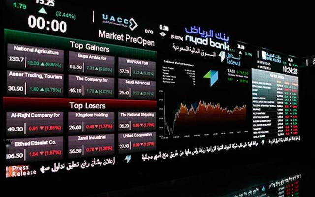 Tadawul closes Tuesday down; NOMU posts 10-session low