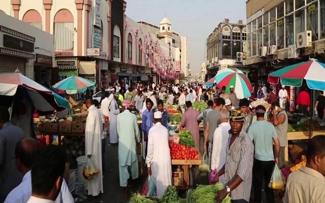 سوق شعبي في مدينة مكة المكرمة