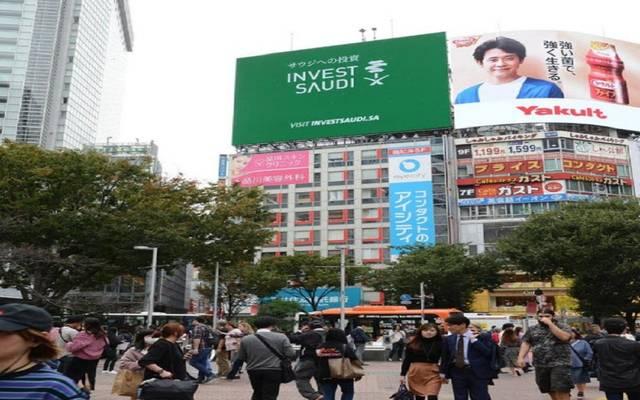 """منتدى أعمال """"الرؤية السعودية-اليابانية 2030"""" ينطلق بطوكيو..غدا"""