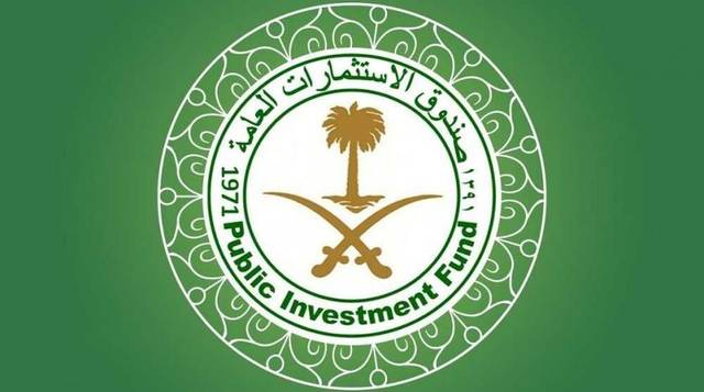 Abu Dhabi Investment Authority (ADIA) came in the third rank with $683 billion in assets