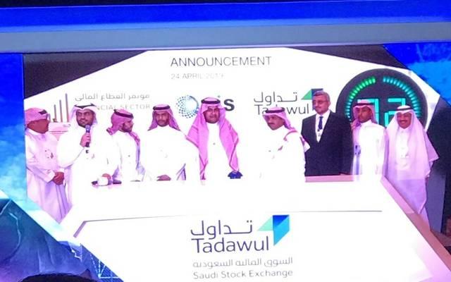جانب من إدراج شركة المعمر لأنظمة المعلومات بالسوق السعودية