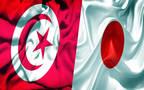 أعلام الدولتين اليابان وتونس