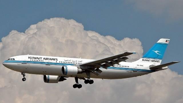اللجنه الوطنية لأمن الطيران تُناقش التعديلات وفقآ للقانون الدولي