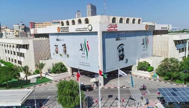 مقر هيئة كهرباء ومياه دبي
