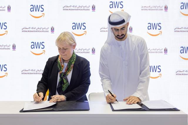 The initiative aims to boost partnerships between public and private sectors