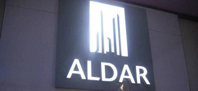 شعار لشركة الدار العقارية