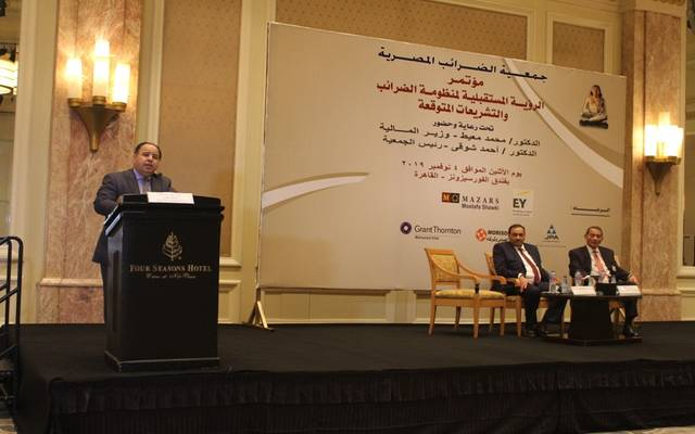 وزير المالية خلال المؤتمر السنوي لجمعية الضرائب المصرية