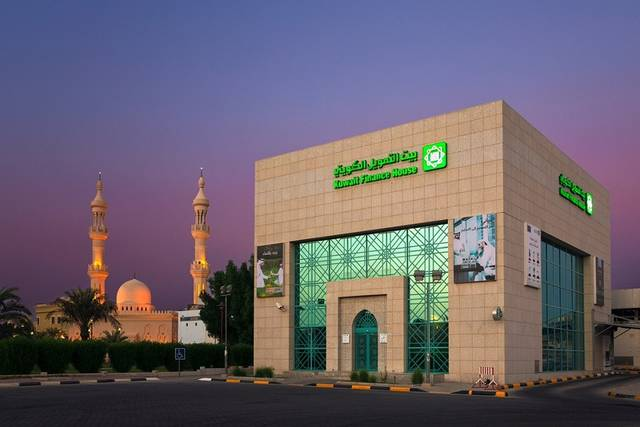 Al Jarida's news will not affect KFH Group's financial position