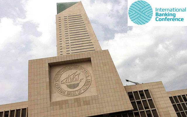 22 بنكاً تؤكد مشاركتها بالمؤتمر المصرفي العالمي بالكويت.. 23 سبتمبر