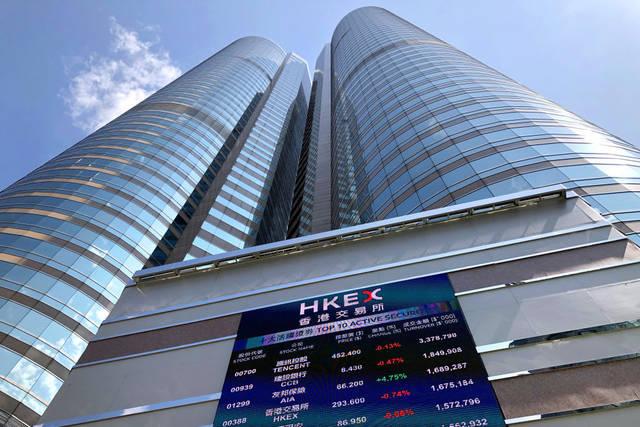 Hong Kong exchange offers London rival $39bn takeover bid
