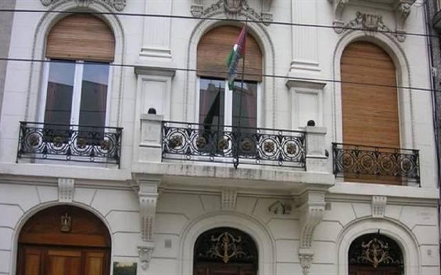 Embassy of Belgium in Cairo